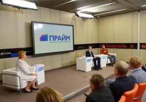 В МИА «Россия сегодня» представлен новый выпуск «Мониторинга экономической ситуации»