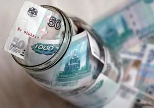 Итоги соцопроса РАНХиГС: число россиян, имеющих сбережения, упало на треть