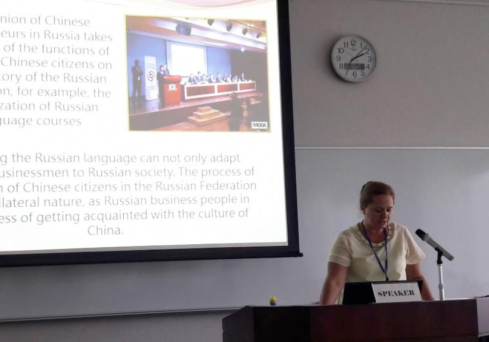 Эксперт РАНХиГС Виктория Леденева выступила на конференции в Японии