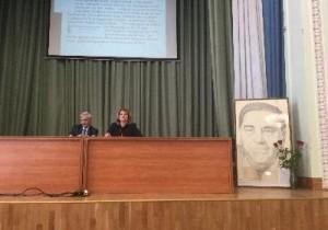 Директор Челябинского филиала РАНХиГС принял участие в конференции, посвященной памяти профессора Л. Н. Когана