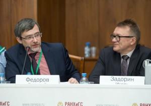 Социологи о завтрашнем дне – в РАНХиГС состоялась VII Грушинская конференция