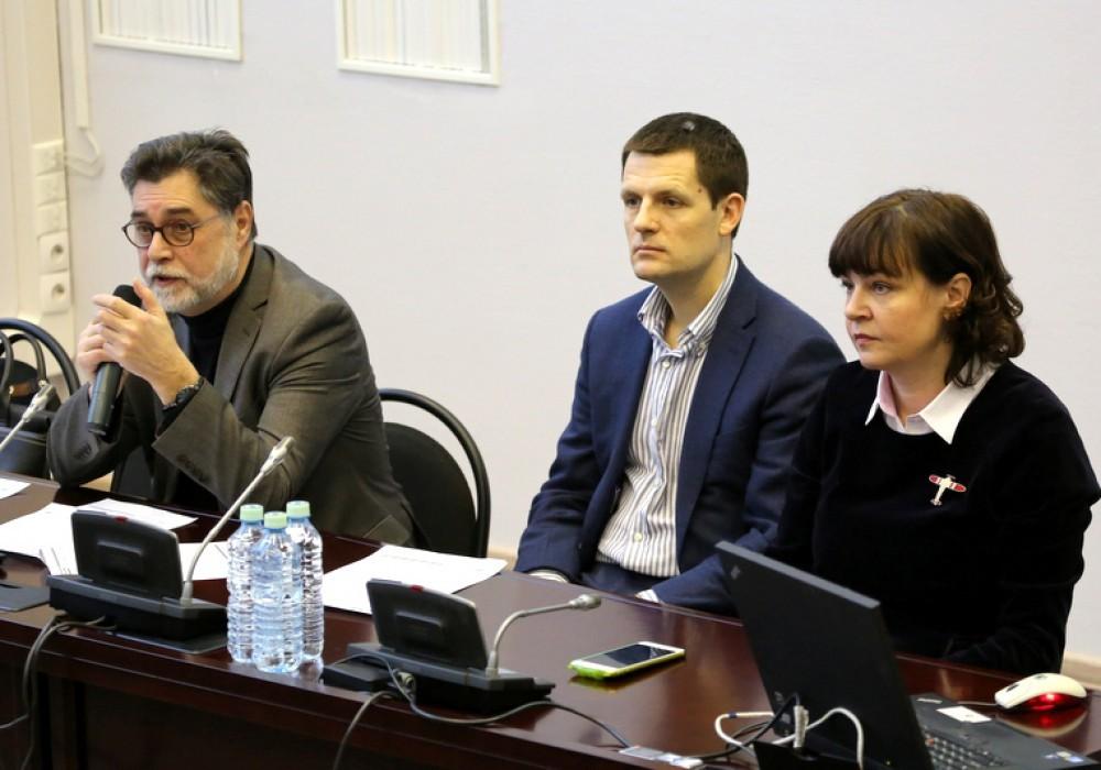 В Президентской академии прошли пятые Глазычевские чтения