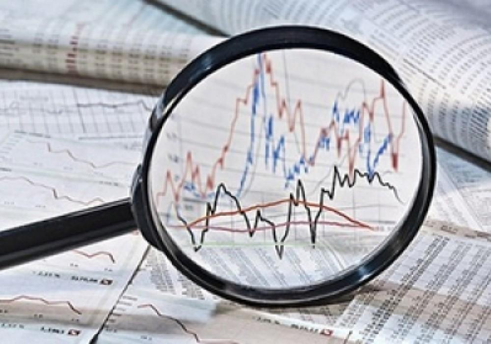 Вышел в свет новый номер «Мониторинга экономической ситуации в России»