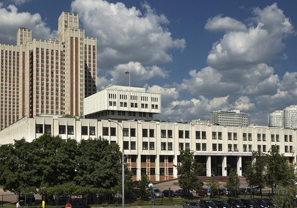 В Академии откроется Институт социологии управления